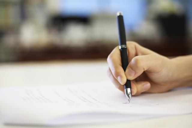 契約書を記入